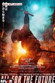 مشاهدة فيلم Rurouni Kenshin: Final Chapter Part I - The Final 2021 مترجم