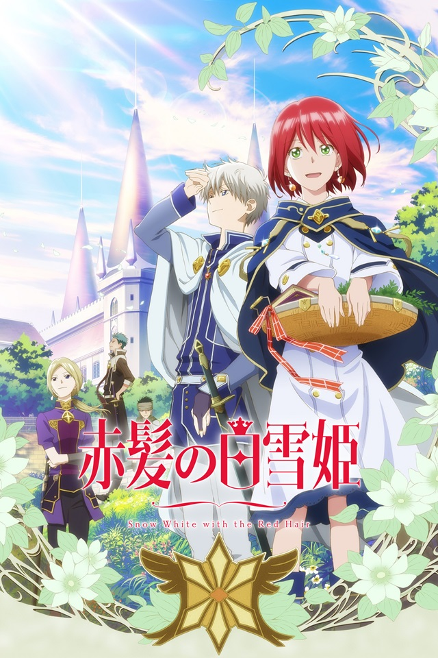 cover anime Akagami no Shirayukihime