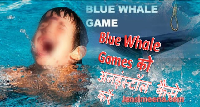how-to-uninstall-bluewhale-game-from-kids-mobile