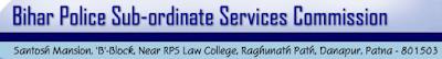 Sarkari Exam: BPSSC ASI Stenographer Typing Test Admit Card 2021 - 133 Vacancy