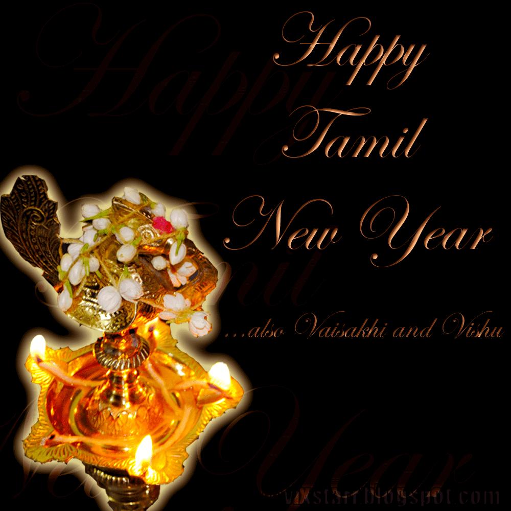 Accidental Blogger: Happy Tamil New Year from vixstarr ...