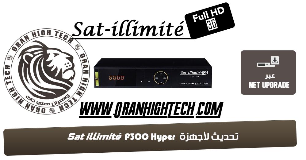 تحديث لجهاز Sat-illimité F300 Hyper بتاريخ 05