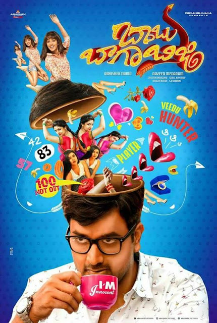 Watch #BabuBagaBusy (BBB) Official Teaser | #SrinivasAvasarala | #MishtyChakravarty | #TejaswiMadivada  Avasarala Srinivas is acting in a sex comedy titled 'Babu Baga Busy'. The movie has almost completed its shoot. And the first look of the movie was released.  Produced by Abhishek Pictures, it is being directed by Naveen Medaram.  Remake of Bollywood hit movie 'Hunterrr' (2015), the movie has Sreemukhi, Tejaswi Madivada, Mishti Chakraborty, Supriya Aysola as female lead. It has music by Sunil Kashyap. Priyadarshi who did comic role in 'Pelli Choopulu' and Aadarsh Balakrishna are playing key roles. It is set for release this summer.   Banner: Sri Abhishek Pictures Cast: Srinivas Avasarala, Mishty Chakravarty, Tejaswi Madivada, Supriya Aysola,,Shreemukhi, Tanikella Bharani, Posani, Annapurnamma  Devansh Nama Presents, Direction: Naveen Medaram Producer: Abhishek Nama Music: Sunil Kashyap