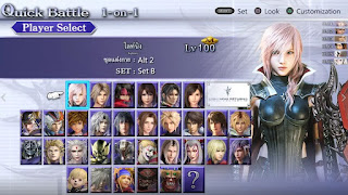 Final Fantasy V2 MOD Para Android E Pc [PPSSPP]+DOWNLOAD