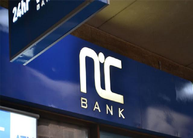 List of NIC Kenya Branch Codes