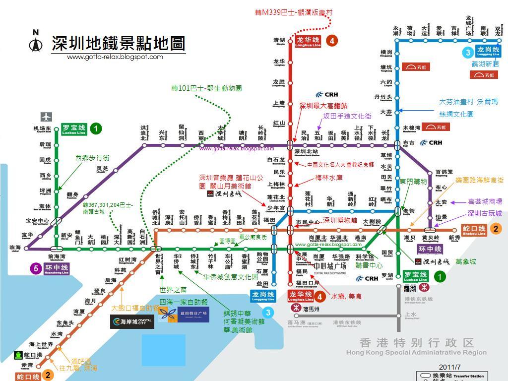 一齊relax下: [深圳篇]2015最新深圳地鐵路線圖(附主要景點)