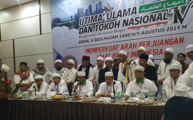 Ijtimak Ulama has decided to reject the elected government