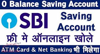 ZERO Balance SBI Saving Account Online