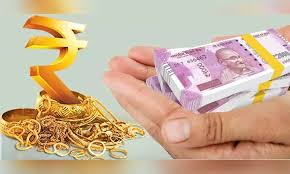 SBI good news for gold loan takers ...!   SBI : గోల్డ్లోన్ తీసుకునే వారికి ఎస్ బీఐ శుభవార్త ... !