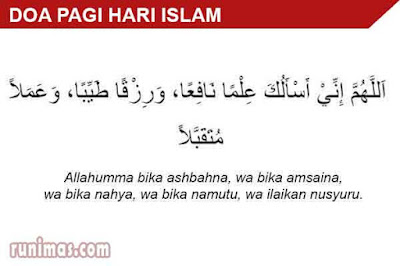 doa pagi hari menurut islam
