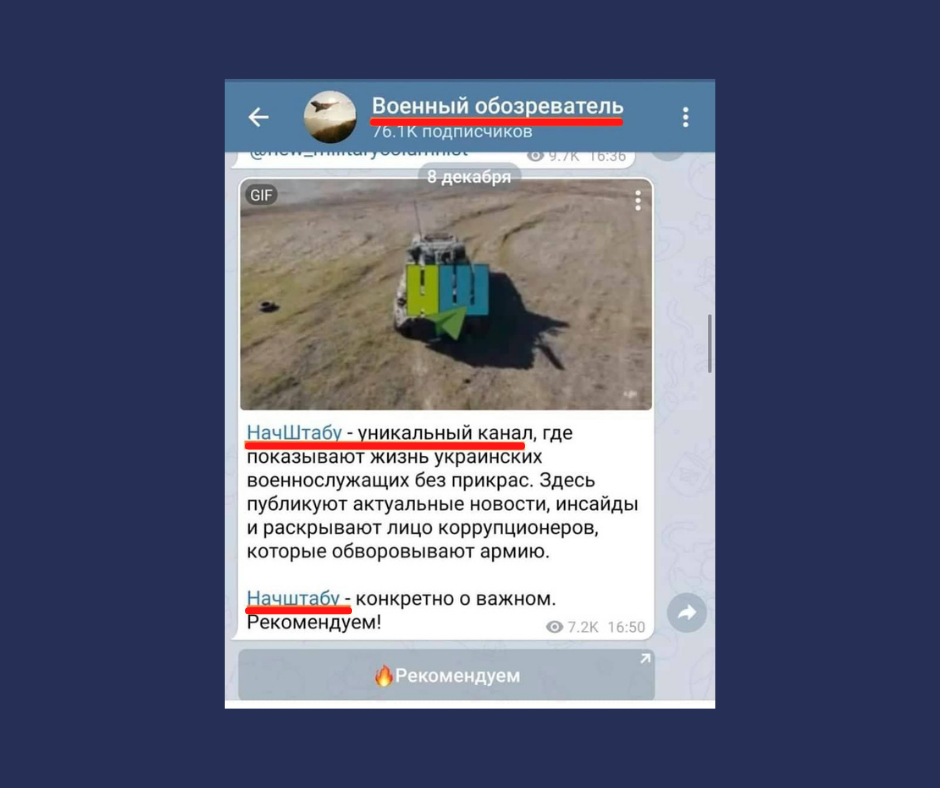 Telegram-канали НачШтабу і Черговий ООС  – проєкти російських спецслужб