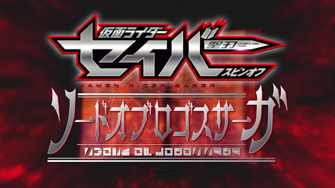 Kamen Rider Saber Spin-Off: Sword of Logos Saga Part 1 Subtitle Indonesia
