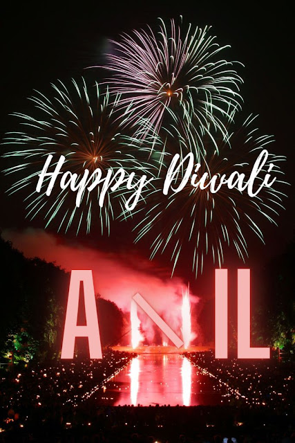 Diwali Wishes With Name