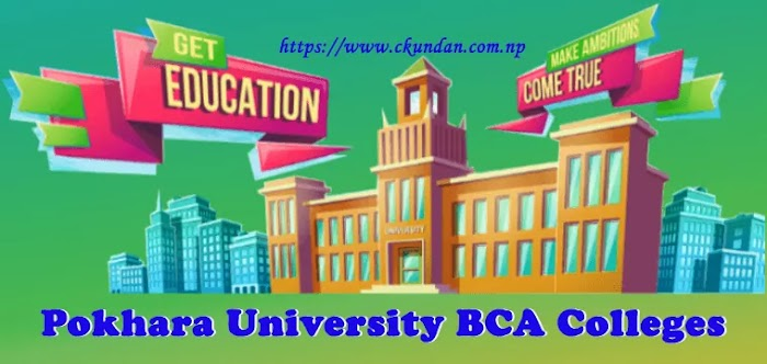 Pokhara University BCA Colleges