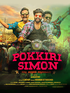 Pokkiri Simon 2017 Hindi Dubbed 720p WEBRip