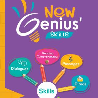 تحميل اجابات كتاب نيو جينيس New Genius مراجعة نهائية فى اللغة الانجليزية للصف الثالث الثانوي 2021