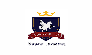 Rupani Academy Gilgit Baltistan Jobs 2021 in Pakistan