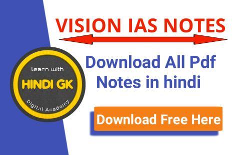 Vision IAS Notes in Hindi Pdf 2020