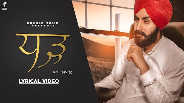 Dadh Song Lyrics Mani Dharamkot   Humble Music   Lyrics Planet