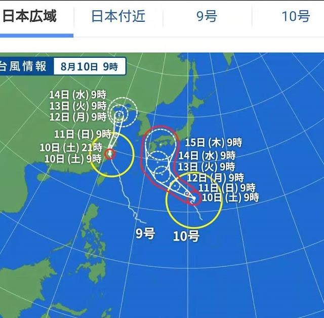 台風9号10号の情報