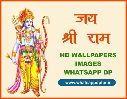 100+ Shri Ram Images | Shree Ram Photos | Ram God Images | Sri Ram Images