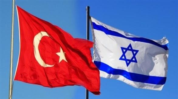 مسؤول تركي: سنطبع علاقاتنا مع إسرائيل بعد إقامة الحكومة الجديدة !