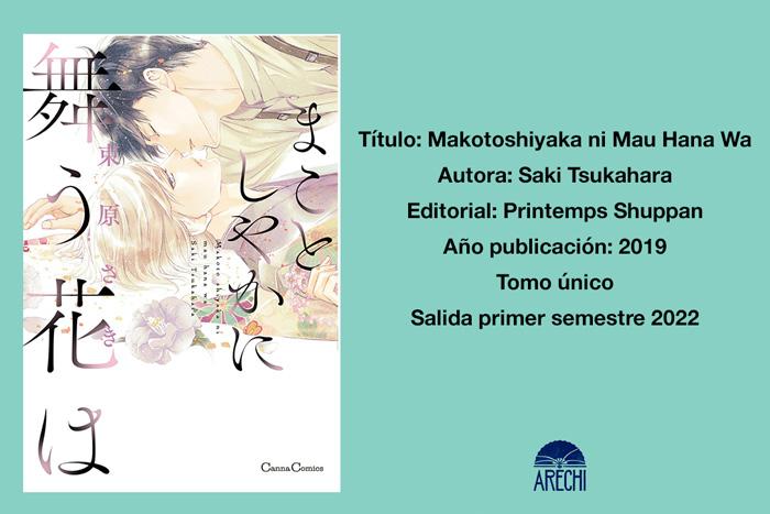 The Flower That Seems To Truly Dance (Makotoshiyaka ni Mau Hana wa) manga - BL - Saki Tsukahara - Arechi Manga