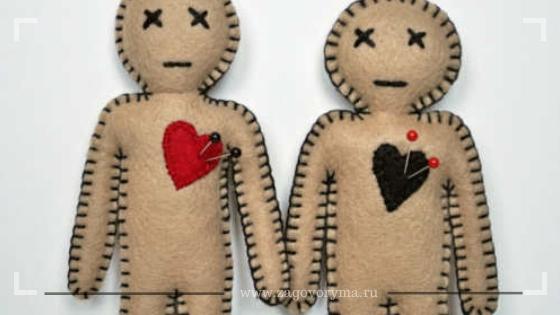 Опасное влечение: 3 самых сильных любовных приворота