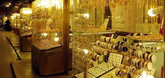 أسعار الذهب بث حى