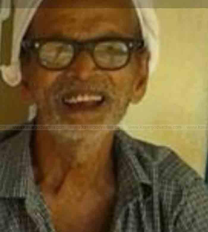 Abdulla from Patla passed away