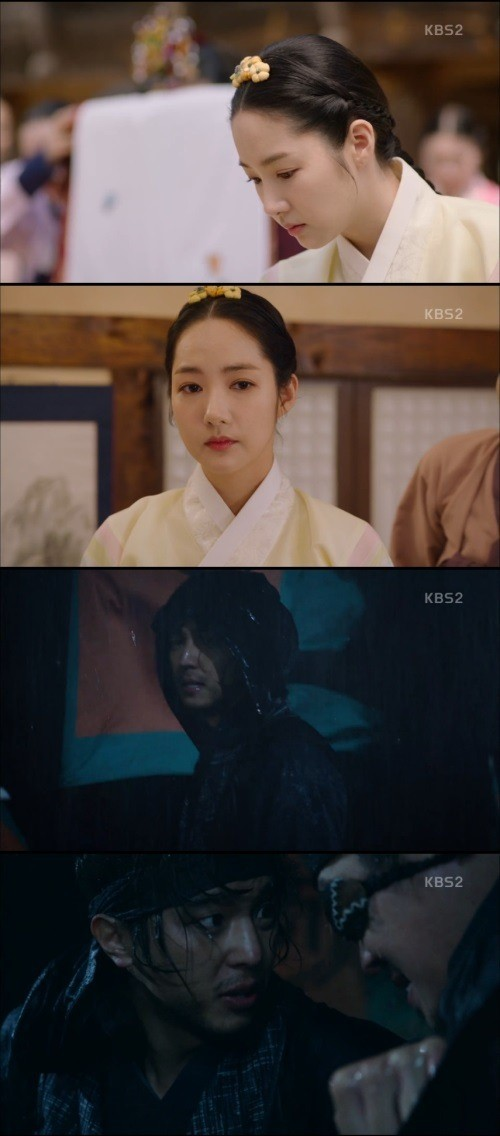 [Spoilers] Seven Day Queen EP04 + Rating