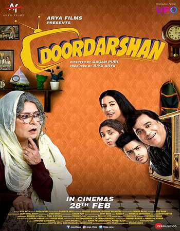 Doordarshan 2020 Hindi 720p 480p WEBRip