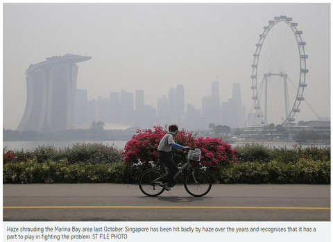 the haze problem essay Asean agreement on transboundary haze pollution the governments of the ten asean member countries signed the asean agreement on transboundary haze pollution on 10.