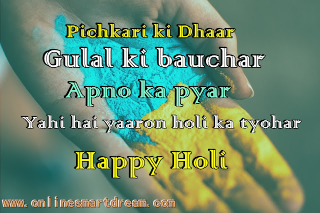 happy holi shayari image