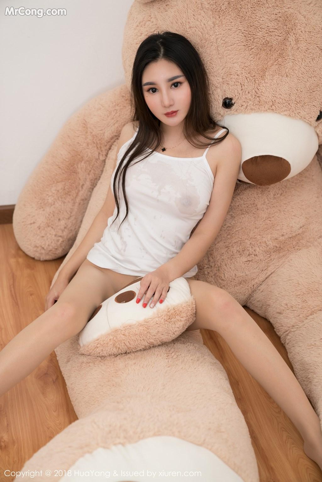 Image HuaYang-2018-03-02-Vol.034-Xiao-Tian-Xin-Candy-MrCong.com-034 in post HuaYang 2018-03-02 Vol.034: Người mẫu Xiao Tian Xin (小甜心Candy) (41 ảnh)
