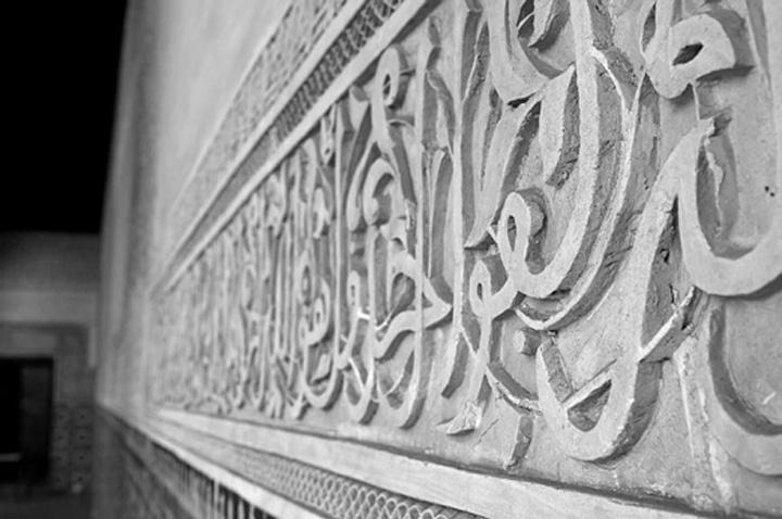 Hakimiyyah Ilahiyyah - Sistem Politik Dalam Islam Ramai Tak Berapa Tahu