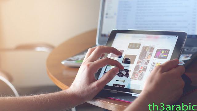 أنشئ نشاطًا تجاريًا عبر الإنترنت من خلال إجراء استطلاعات الرأي اليومية المدفوعة عبر الإنترنت