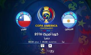 """اهداف ونتيجة مباراة الارجنتين وتشيلي """" كوبا امريكا 2016"""