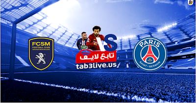مشاهدة مباراة باريس سان جيرمان وسوشو بث مباشر اليوم 05-08-2020 مباراة ودية