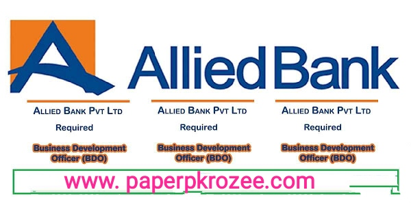 Latest Allied Bank Limited (ABL) Jobs 2021 for Business Development Officer   Multiple Jobs