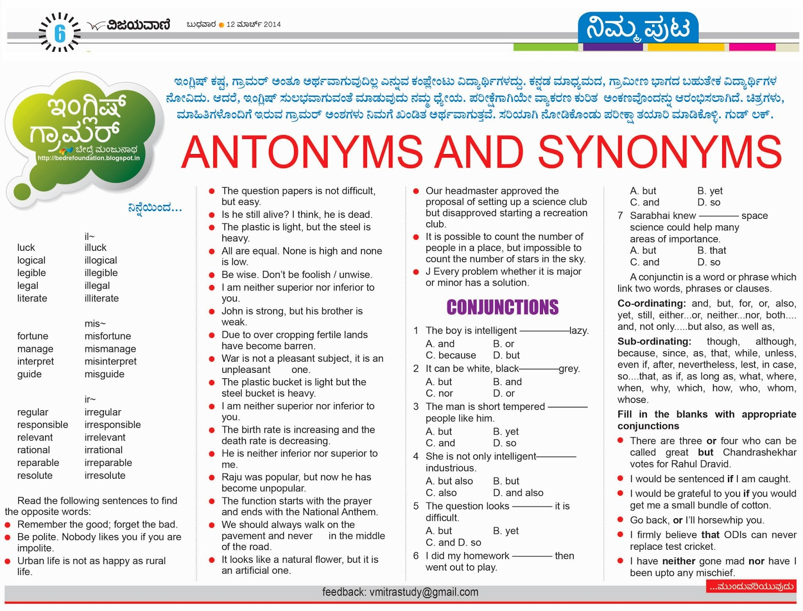 Antonyms and Synonyms Part 2 and Conjunctions - Vijayavani Student Mitra 12  March 2014