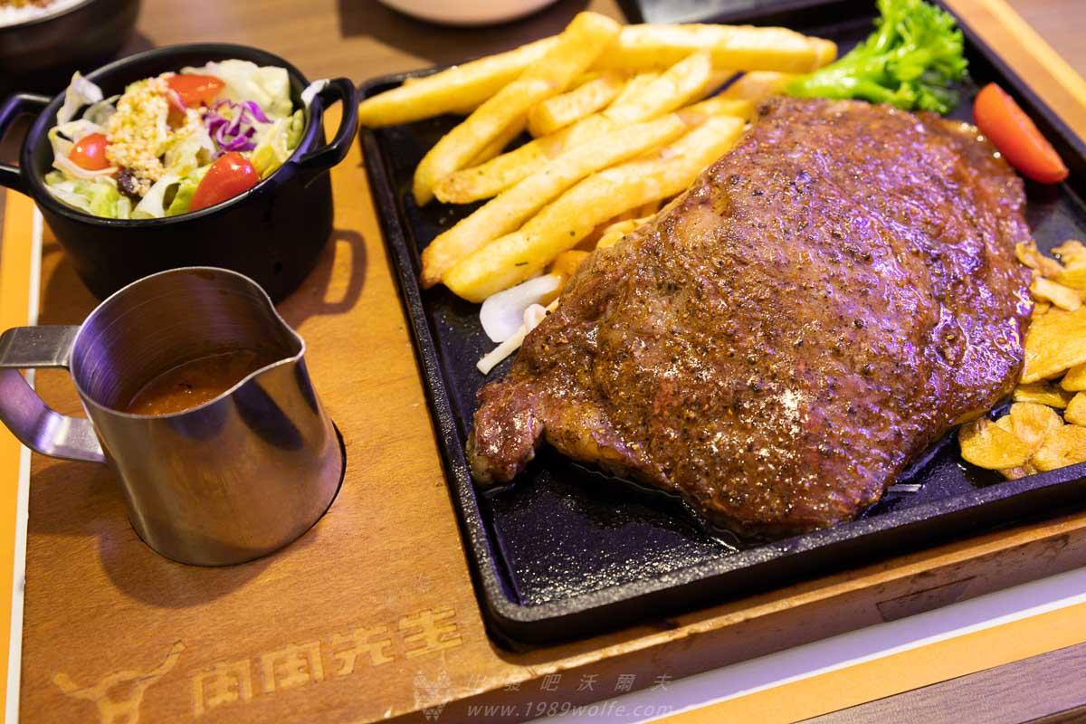 肉肉先生 台中一中店
