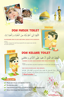 Poster Agama Islam Free CDR PSD