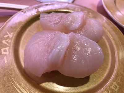 Sushiro, scallops