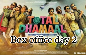 Total-dhamaal-box-office-collection