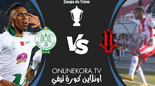 مشاهدة مباراة الرجاء الرياضي وإتحاد سيدي قاسم بث مباشر اليوم 03-03-2021 في كأس العرش المغربي