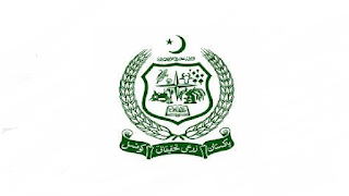 www.mnfsr.gov.pk Jobs 2021 - National Veterinary Laboratory Islamabad Jobs 2021 in Pakistan