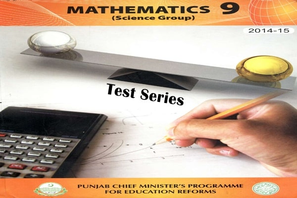 9th Class Math (Science Group) Tests Rashid Notes