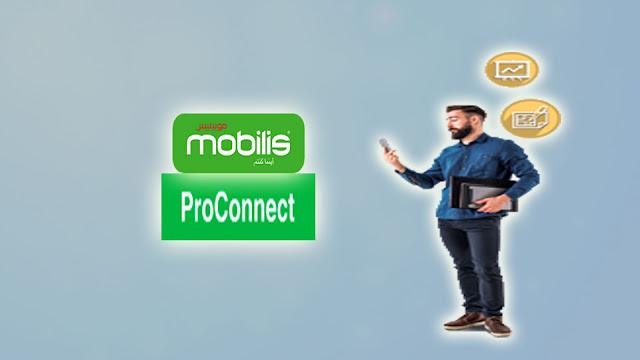 موبيليس تطلق العرض الجديد ProConnect مع حجم إنترنت يصل إلى 60 غيغا !