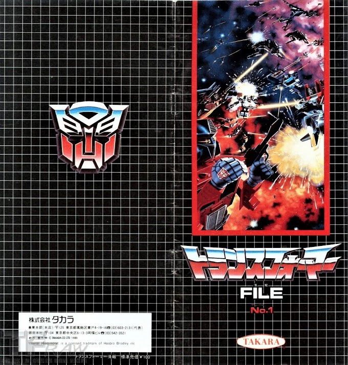 Transformers File No 1 Scan